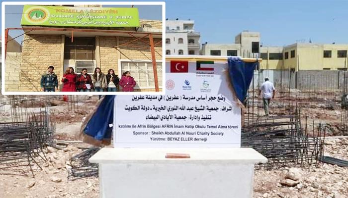 Li cihê 'Mala Êzidiyan a Efrînê' ya wêrankirî, dibistana ola Îslamê tê avakirin
