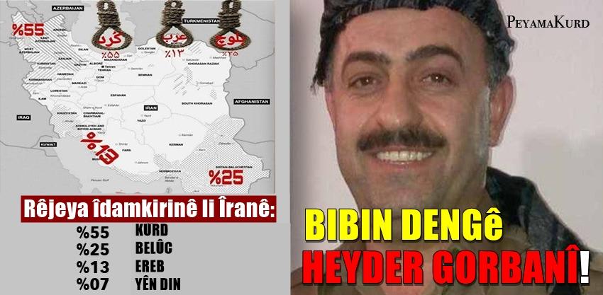 Li Îranê dawiya bidarvekirina Kurdan nayê!