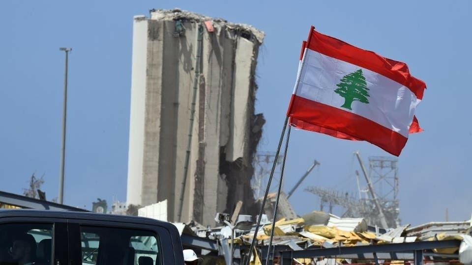Parlamena Lubnanê ragihandina Rewşa Awarte pesend kir
