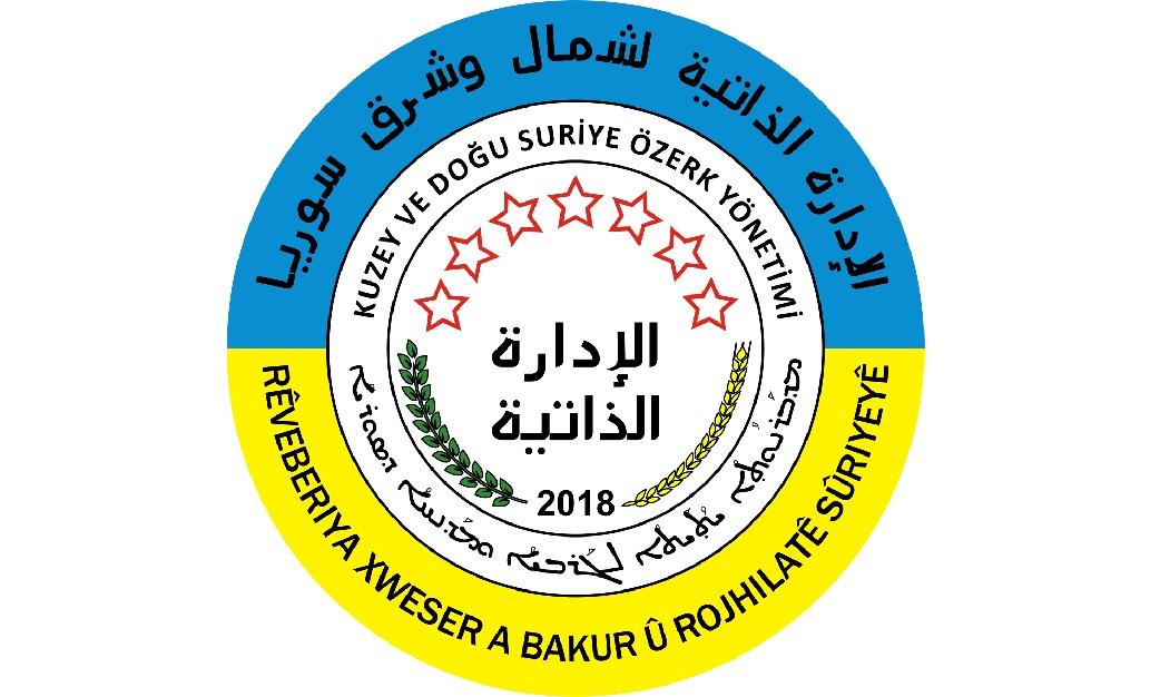 Rêveberiya Rojava li ser mal û milkên kesên li derve ne biryareke nû derxist