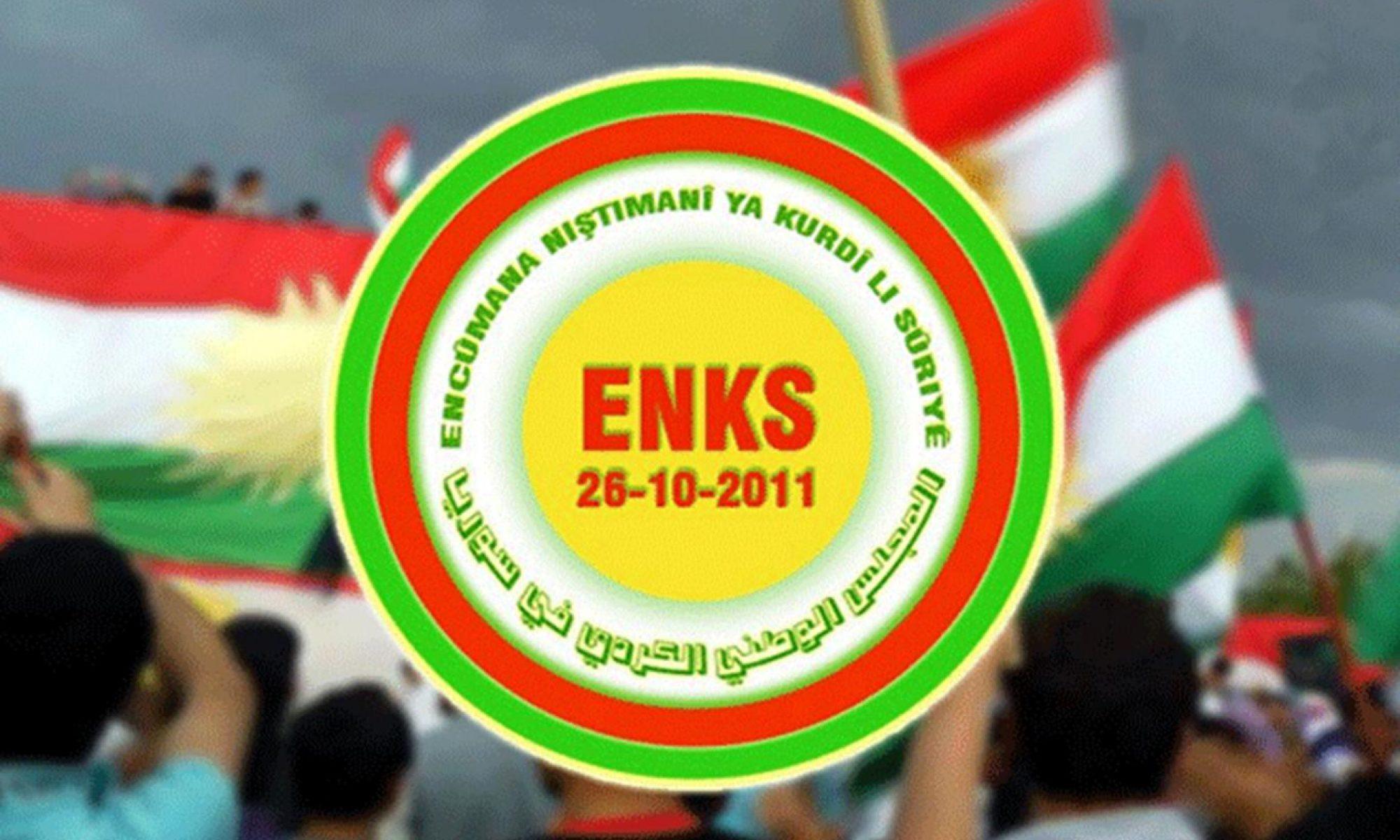 Rêveberê ENKSê: 'Ji ber destwerdana PKKê civînên ENKS û PYNKê rawestiyan'
