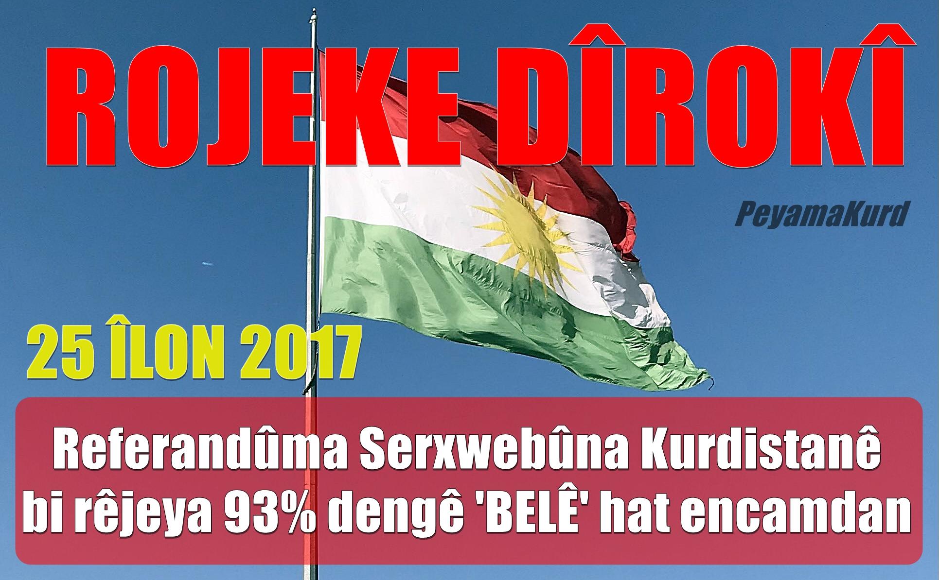 Kurdistaniyan bi pîrozkirina salvegera Referandûma Serxwebûnê medya civakî hejand