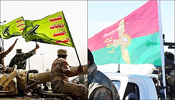 Şingal » Polîsê federalî yê Iraqê alên komên girêdayî PKKê û Heşda Şeibî daxistin