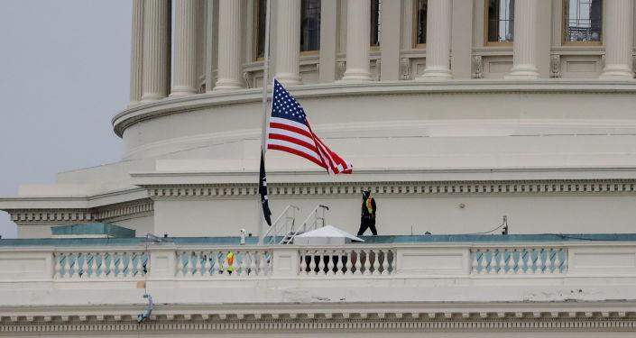 Kongreya Amerîkayê kete alarmê: Civîna senatoyê hat betalkirin!