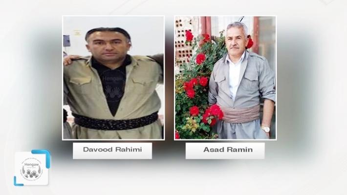 Du kurdên ji Rojhilat bi îşkenceya pasdarên rejîma Îranê hatin kuştin