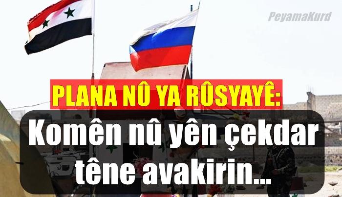 Rûsya hewl dide Îranê ji hin deverên Sûriyê dûr bixe!