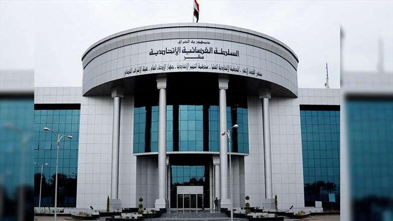 Kürtlerin talebi ses getirdi: Irak Federal Mahkemesi toplanıyor