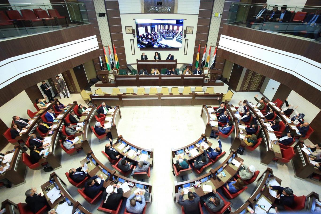 Kürdistan Parlamentosu Başkanlığı'ndan milletvekillerine davet