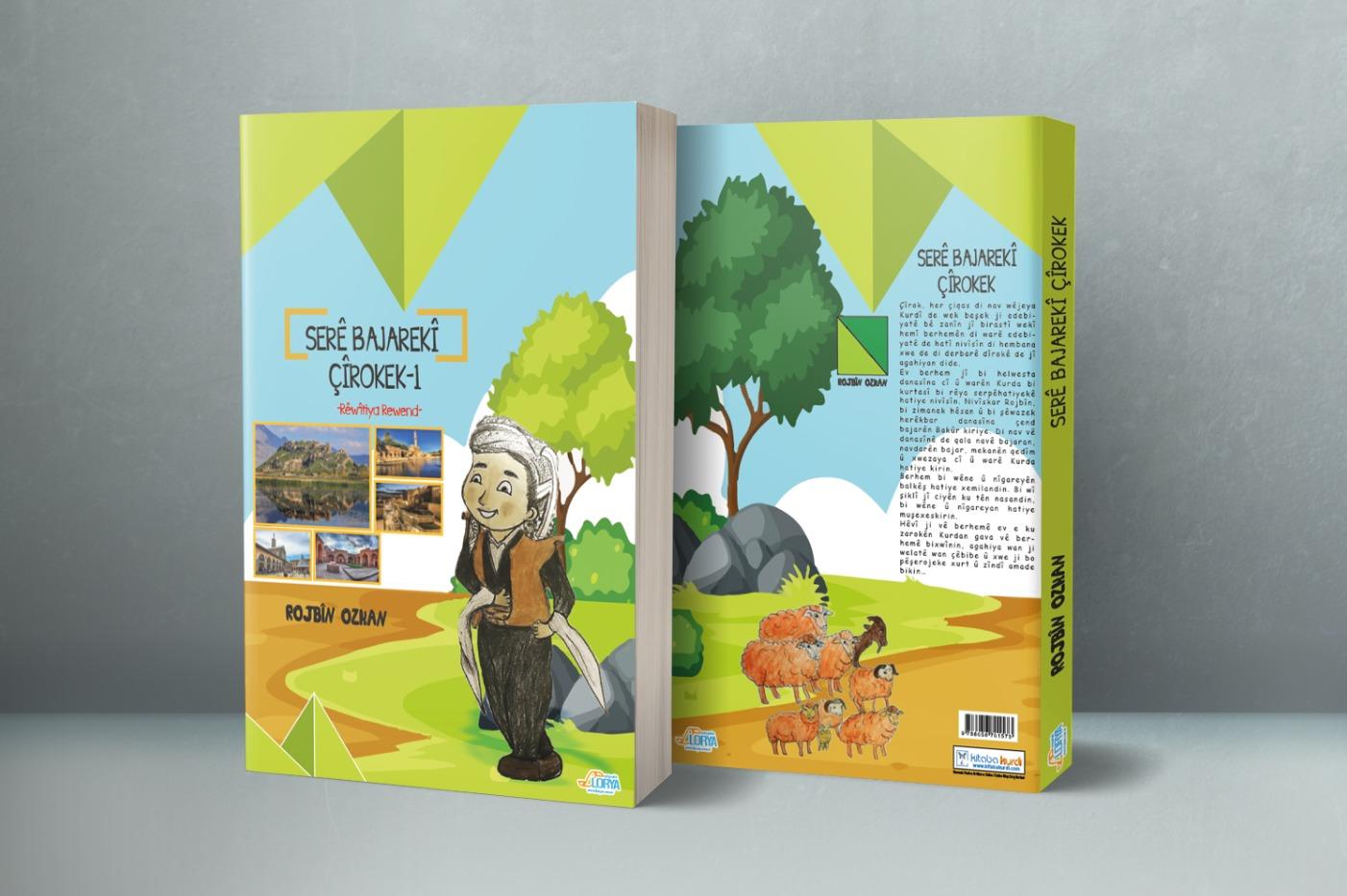 Kürt edebiyatına bir kitap daha eklendi
