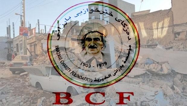Barzani Yardım Vakfı, Almanya'dan davet aldı