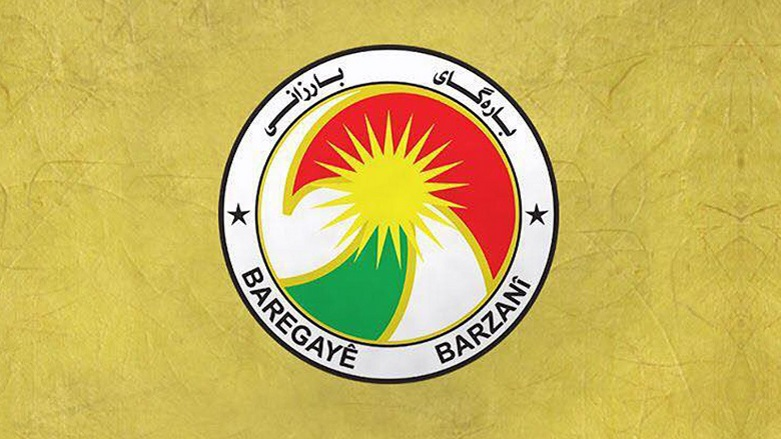 Başkan Mesud Barzani'nin Ofisinden Elazığ depremi mesajı