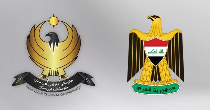 """""""Kimse Kürdistan Bölgesi'ne Irak'ın bir vilayeti gibi yaklaşamaz"""""""
