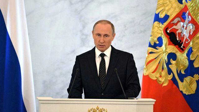 Putin'den ABD'ye: Karışmamaya garanti verelim