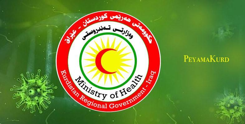Kürdistan Bölgesi Sağlık Bakanlığı'ndan kritik virüs uyarısı!