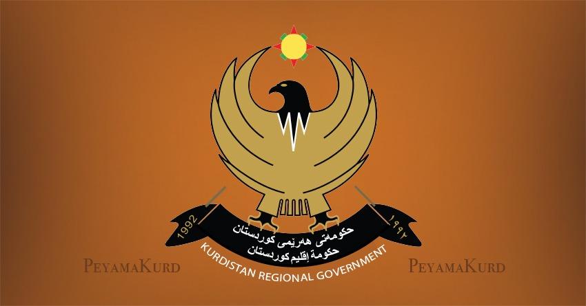 Kürdistan Hükümetinden önemli adım: Harcamalar artık online yapılacak