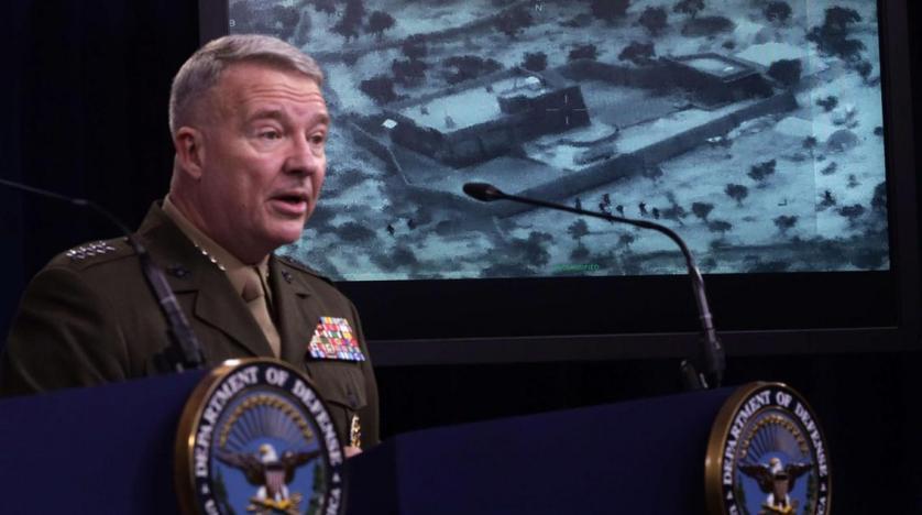 CENTCOM açıkladı: ABD güçleri Irak'ta kalacak mı?