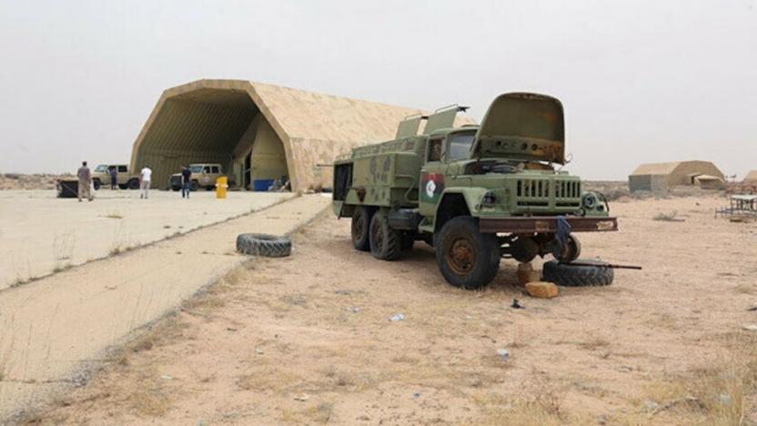 Libya'dan Vatiyye Üssü'ne ilişkin dikkat çeken açıklama