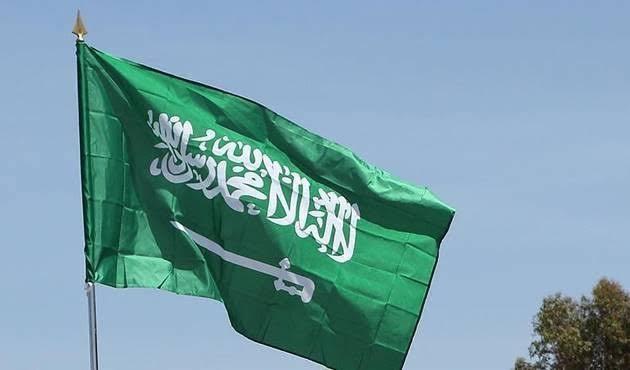 BAE-İsrail normalleşmesinde Suudi Arabistan hamlesi