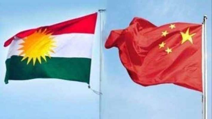 Di navbera Çîn û Kurdistanê de fûareke bazirganî ya online tê lidarxistin