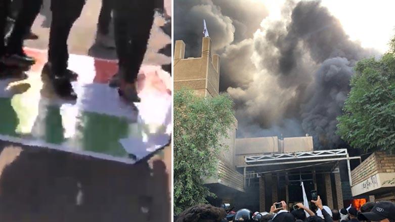 Haşdi Şabi yanlıları KDP binasını ateşe verdi, Kürdistan Bayrağı'nı yaktı!