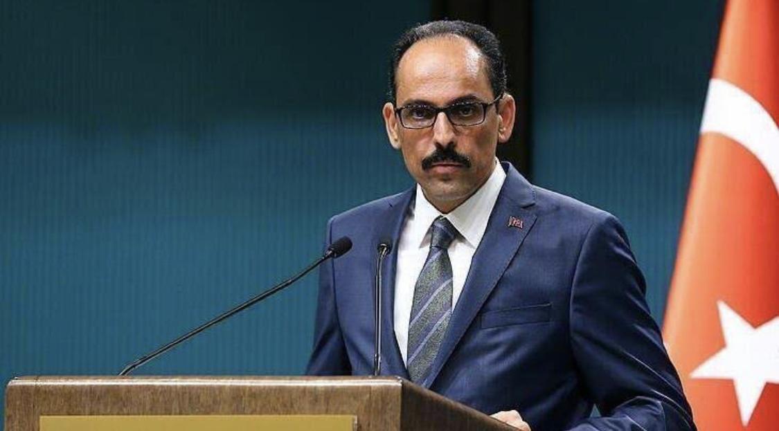 Türkiye'den Biden yönetimi ve ABD açıklaması