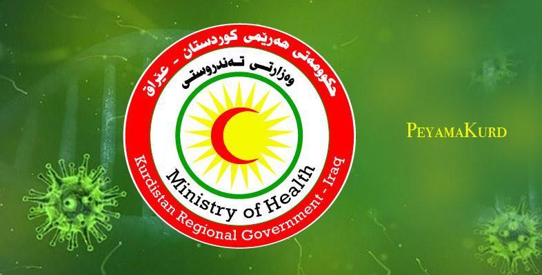 Kürdistan Bölgesi'nde salgından dolayı 6 kişi vefat etti!