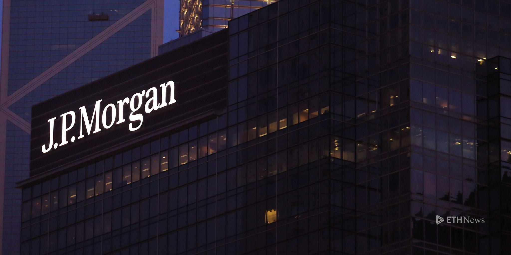 JPMorgan'dan, Türkiye'nin faiz indirimi yapacağı tarihe ilişkin tahmin!