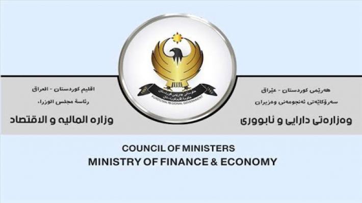 Kürdistan Bölgesi | Memur maaşları haftaya ödenecek!