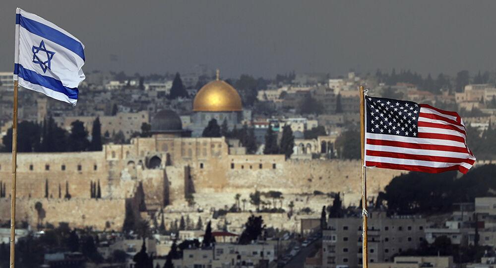 ABD Büyükelçiliği'nin Kudüs'te kalmasına ilişkin yasa tasarısı onayladı!