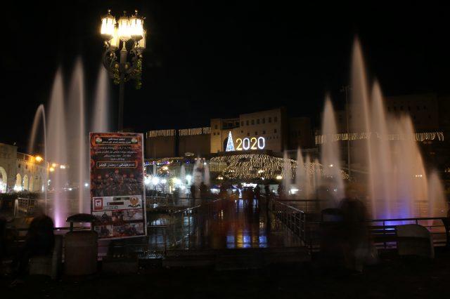 Erbil: Yılbaşı kutlamalarına izin verilmeyecek