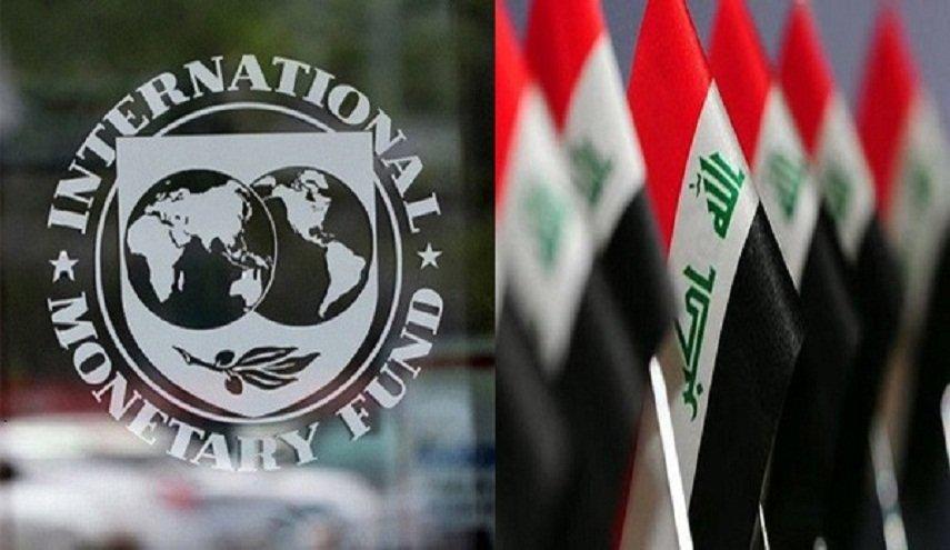 Irak hükümeti IMF'den 6 milyar dolar kredi talebinde bulundu