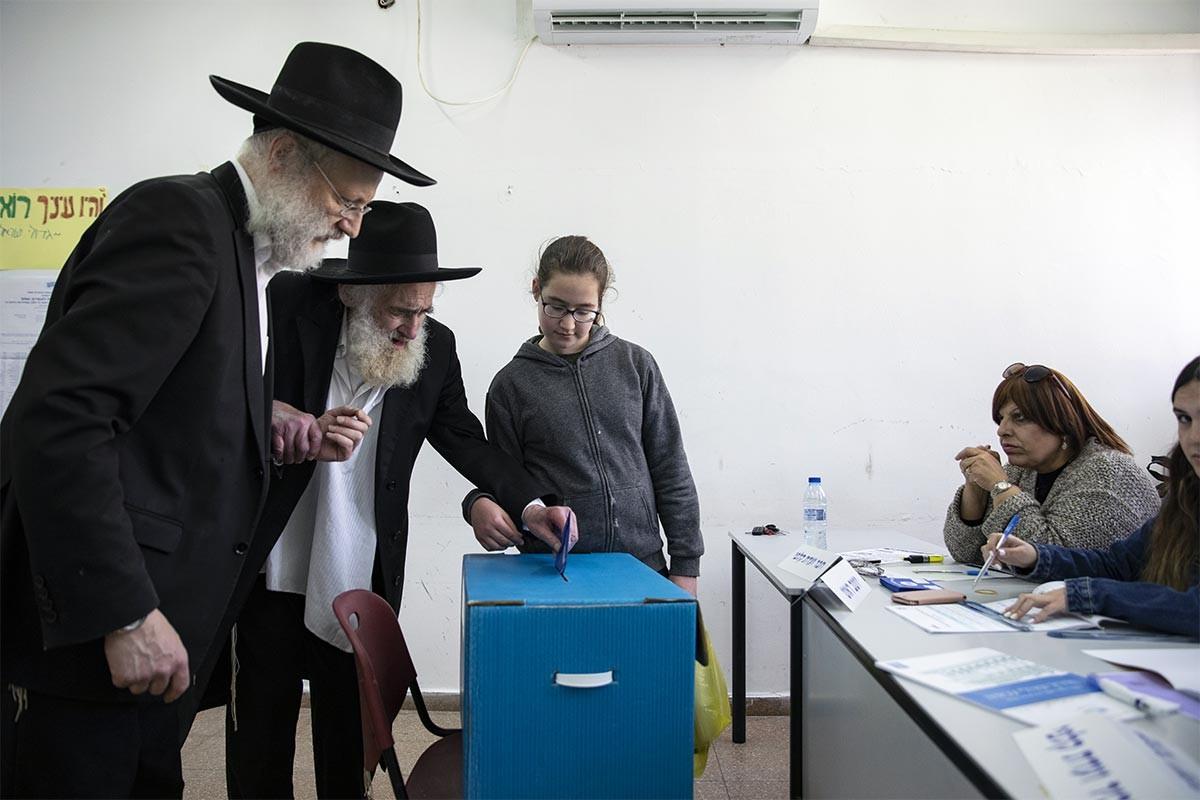 İsrail'de meclis feshedildi, yeniden erken seçime gidiliyor!