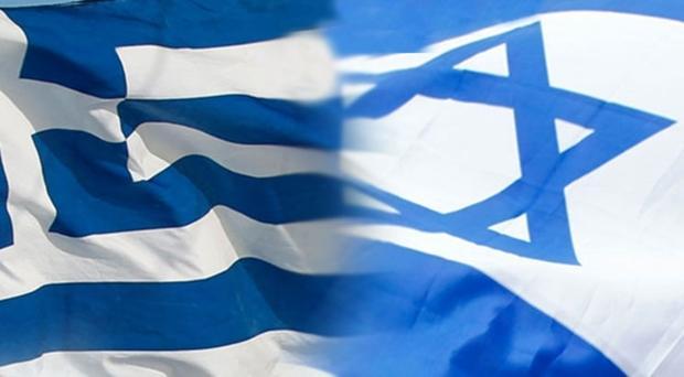 İsrail'den Yunan savunma sanayisine önemli yatırım!