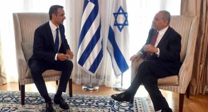 Yunanistan, İsrail ile yapacağı savunma anlaşmasını onayladı!