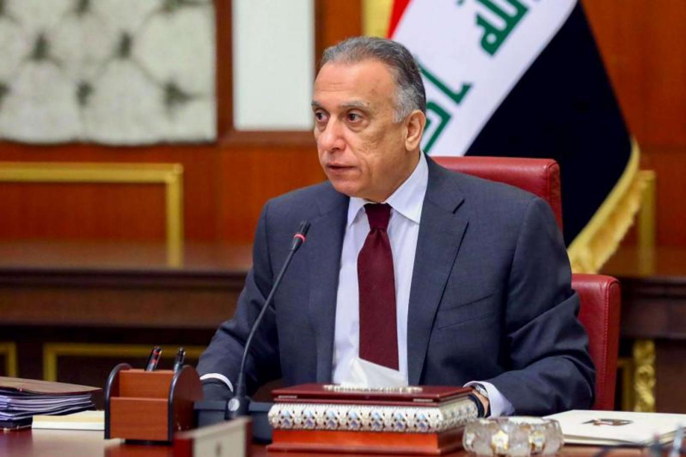 Kazımi'den, Irak güvenlik güçleri ve bütçe tasarısına ilişkin açıklama!