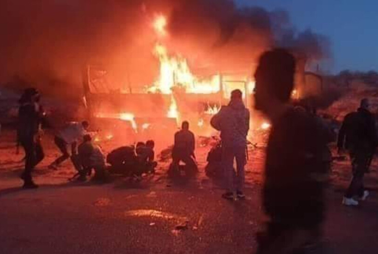 Rakka'da bir otobüse saldırı!