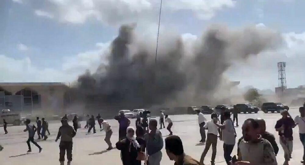 Yemen'de patlama!