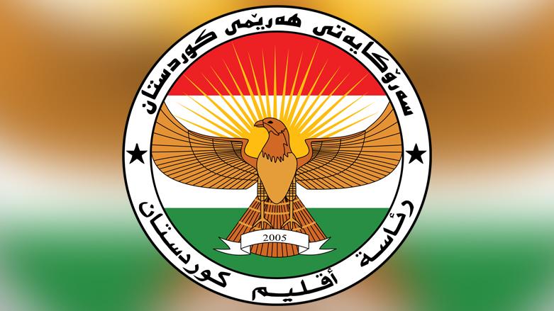 Kürdistan Bölgesi Başkanlığı'ndan Erbil ve Başika saldırılarına ilişkin açıklama