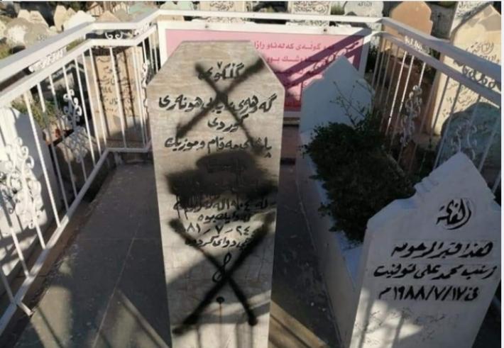 Kerkük   Ünlü Kürt sanatçının mezarına çirkin saldırı!