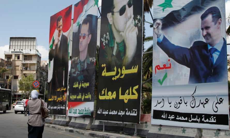 Suriye'de devlet başkanlığı seçimlerinin tarihi belli oldu!