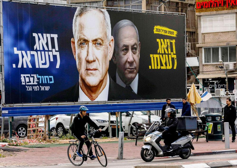 İsrail halkı son 2 yılda 4'üncü kez sandık başında!