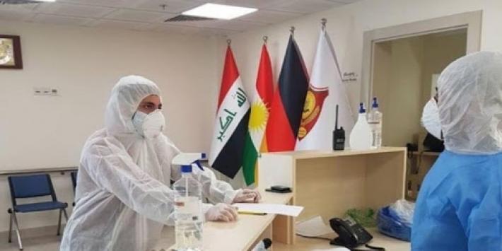 Kürdistan Bölgesi'nde salgın | 202 yeni vaka!