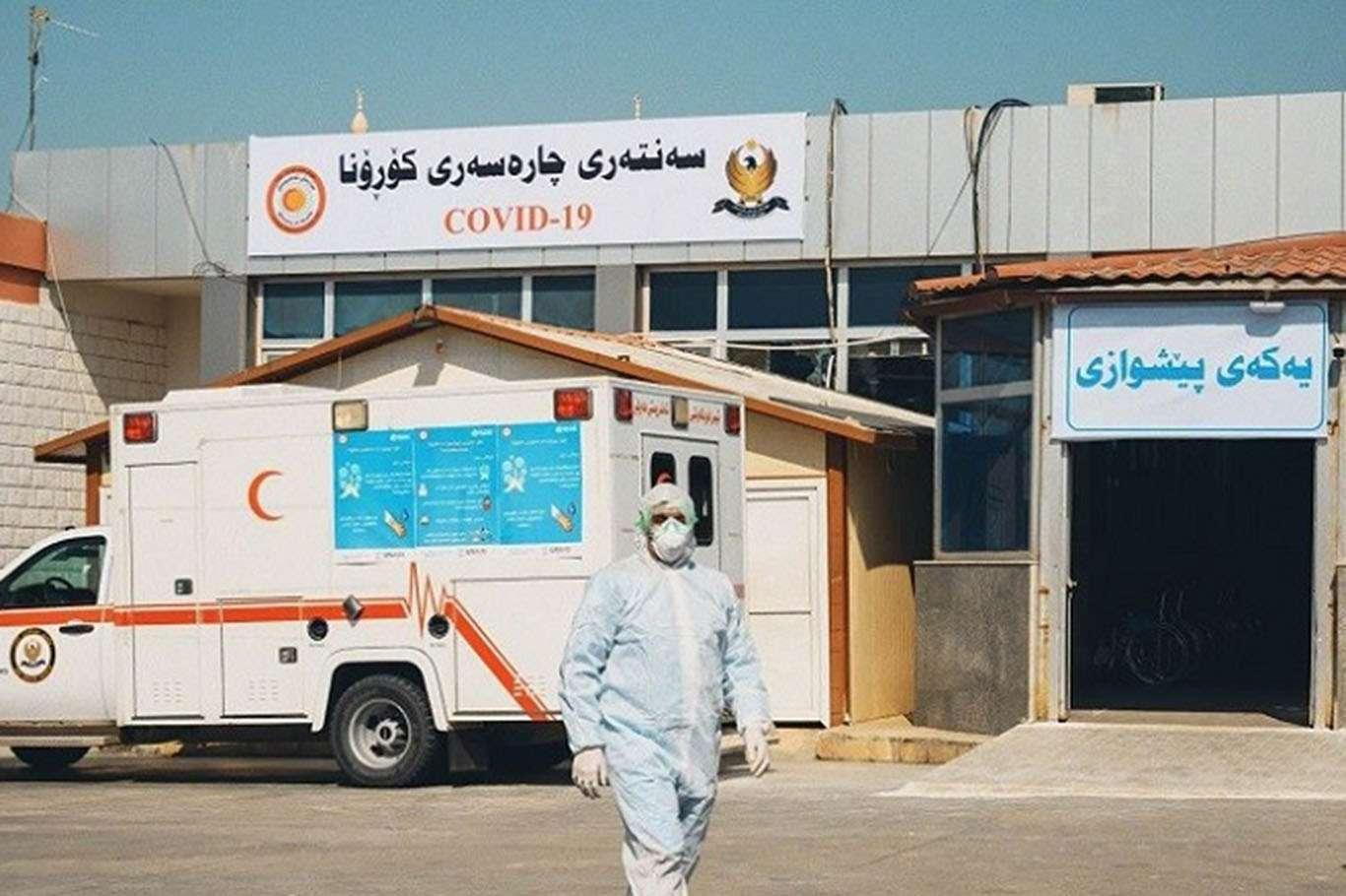 Kürdistan Bölgesi'nde salgın | 1 ölüm, 115 yeni vaka