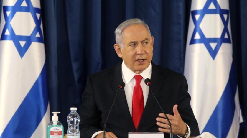 Netanyahu'dan Blinken'ın 'o sözlerine' tepki!