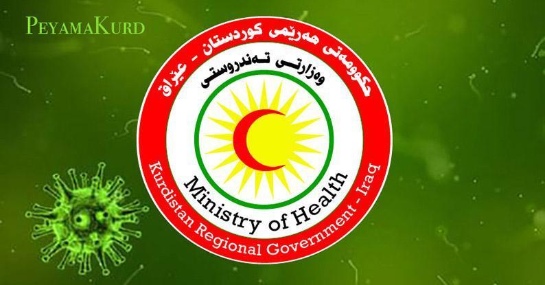 Kürdistan Bölgesi'nde salgın | 7 vefat, bin 74 yeni vaka!