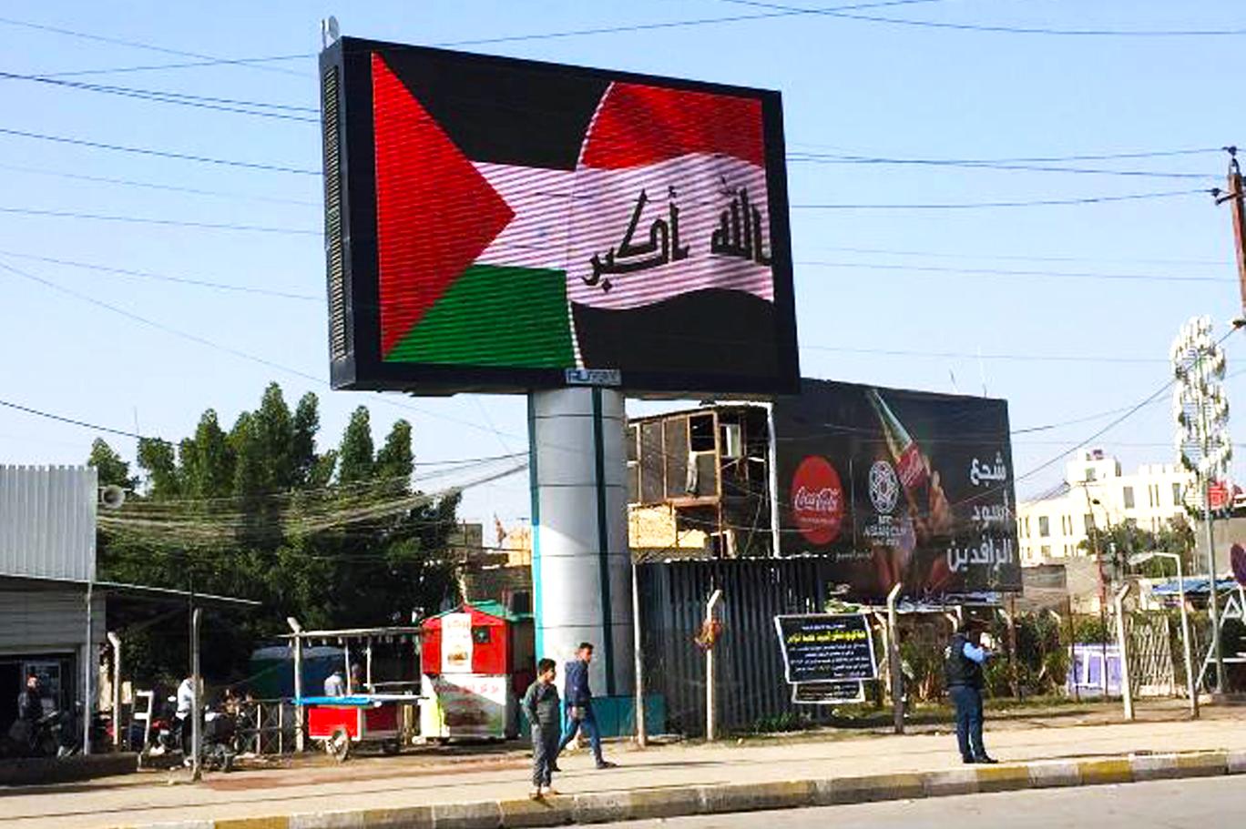 Irak, Filistinlilere vatandaşlık hakkı veren yasayı onayladı!