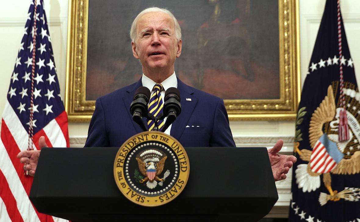 CHP'den ABD Başkanı Biden hakkında suç duyurusu!