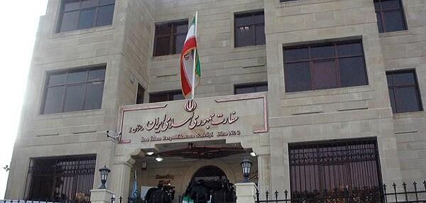 İran - Azerbaycan gerginliği   Bakü Büyükelçiliği binasına saldırı!