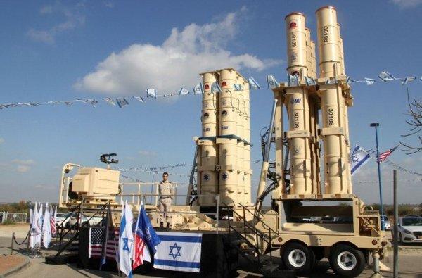 """İsrail, """"o bölgeyi"""" vurmak için 1.5 milyar dolar fon ayırdı!"""