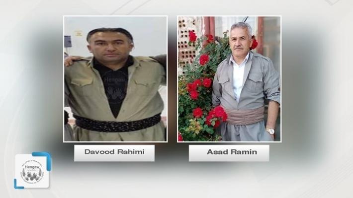 İran güçleri yaralı olarak gözaltına aldığı 2 Kürt vatandaşı katletti!